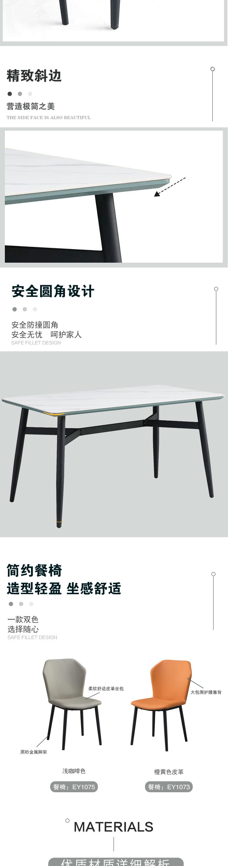 LT103餐桌_03.jpg