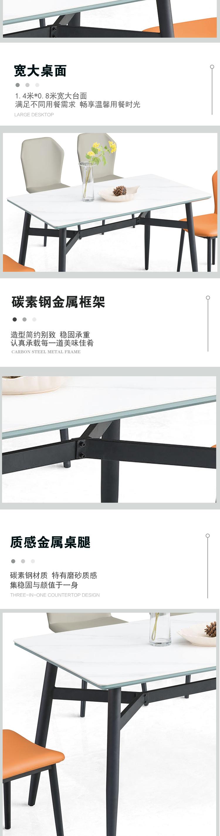 LT103餐桌_02.jpg