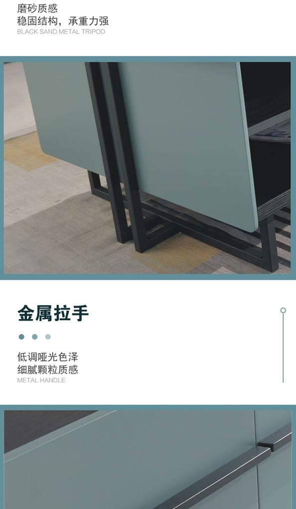 HC50004-1280茶幾_03.jpg