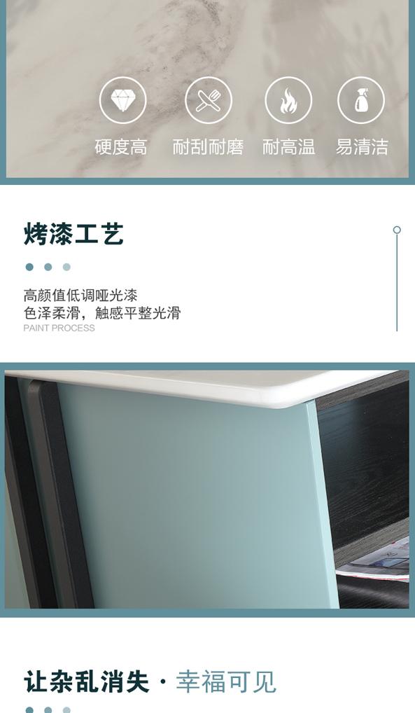 HC50004-1280茶幾_06.jpg