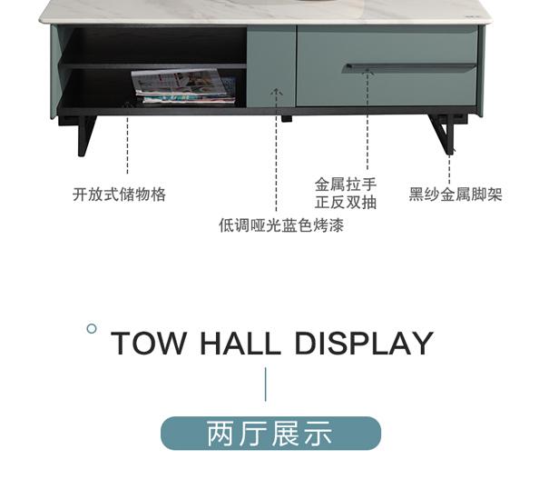 HC50004-1280茶幾_09.jpg