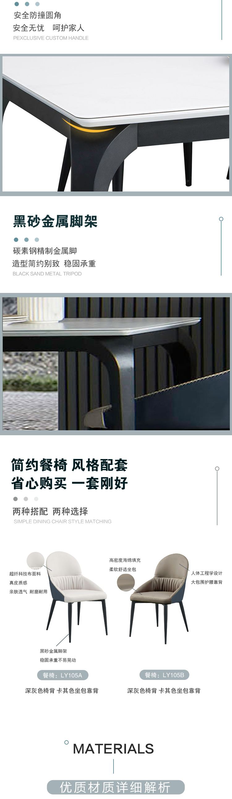 LT105餐桌椅_03.jpg