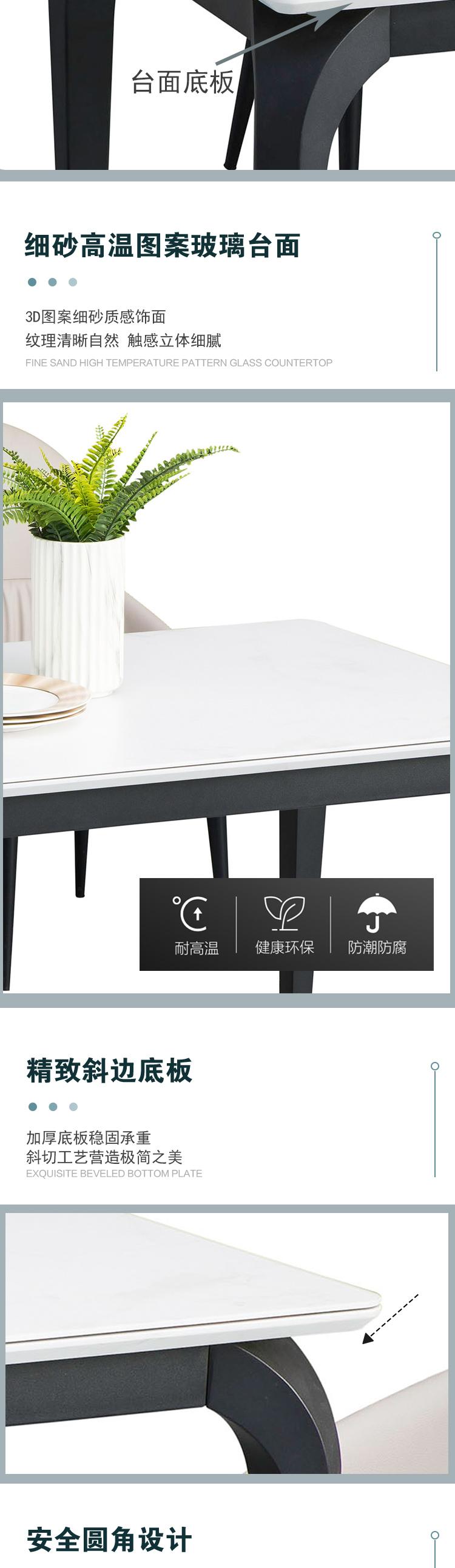 LT105餐桌椅_02.jpg