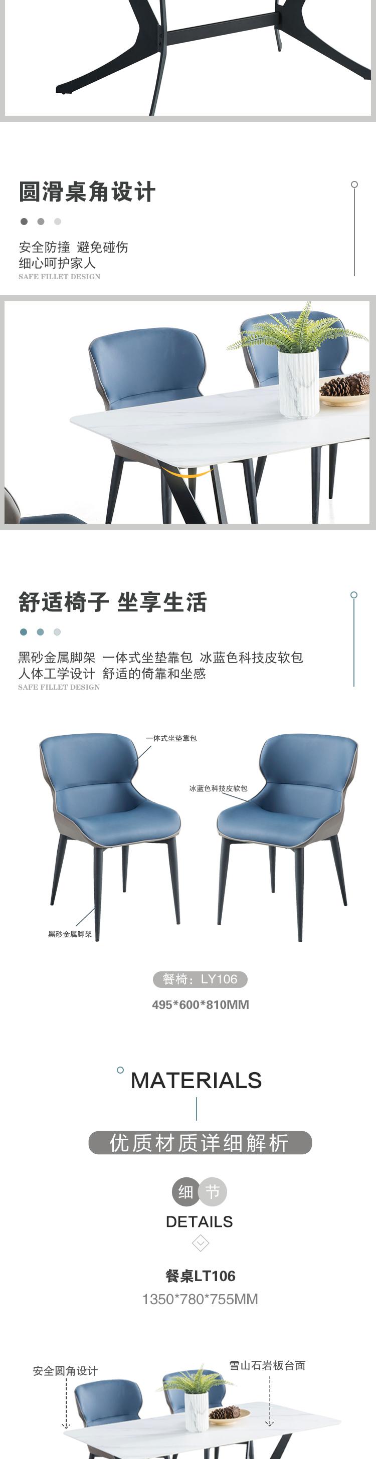 LT106餐桌椅_03.jpg