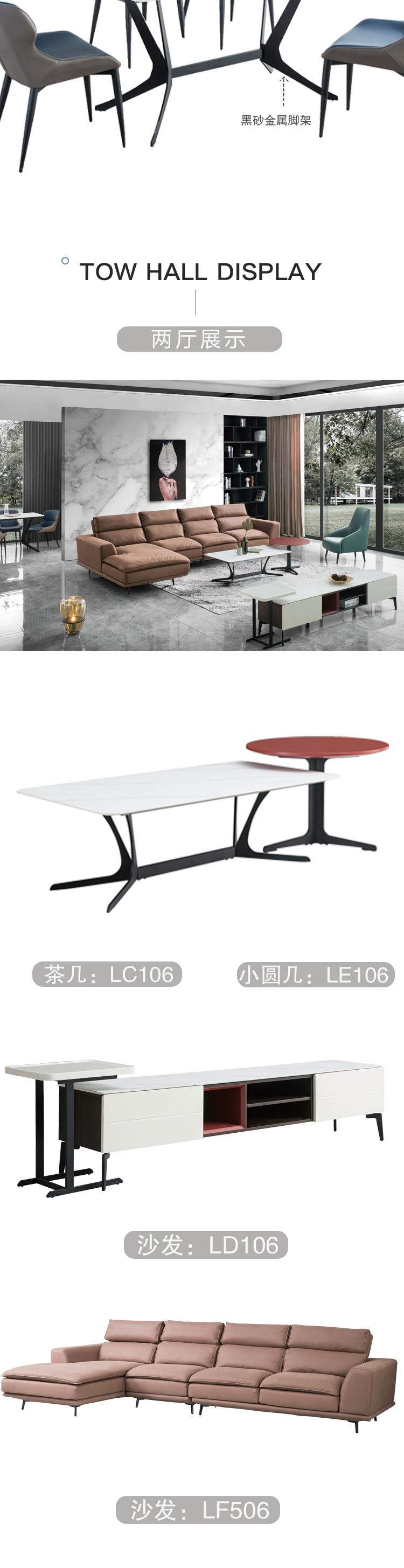 LT106餐桌椅_04.jpg