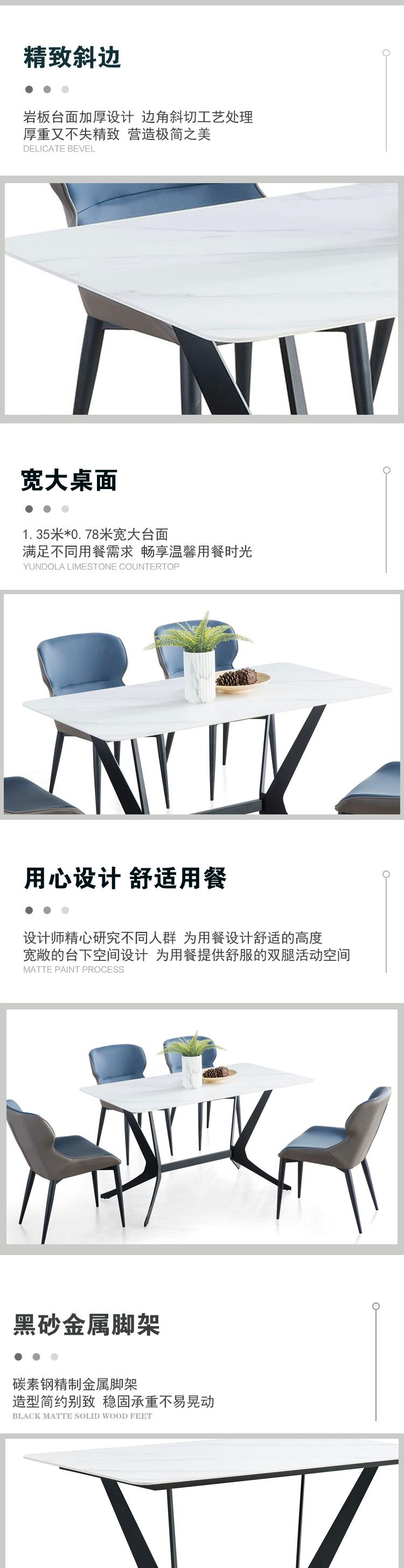 LT106餐桌椅_02.jpg