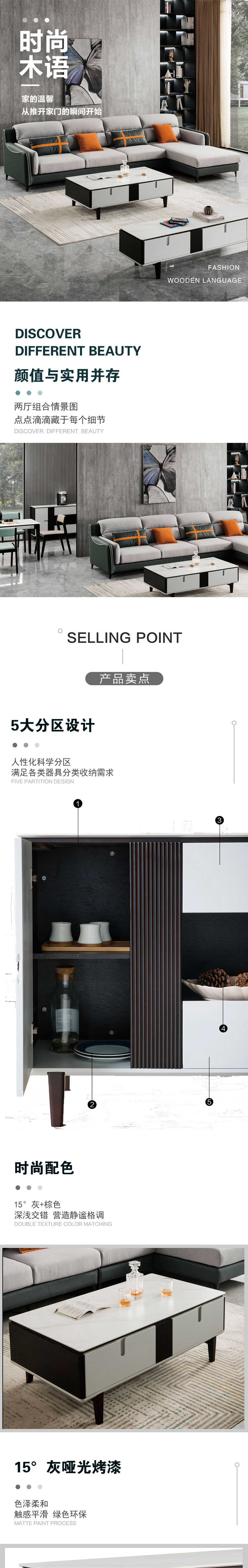 LS102餐邊柜_01.jpg