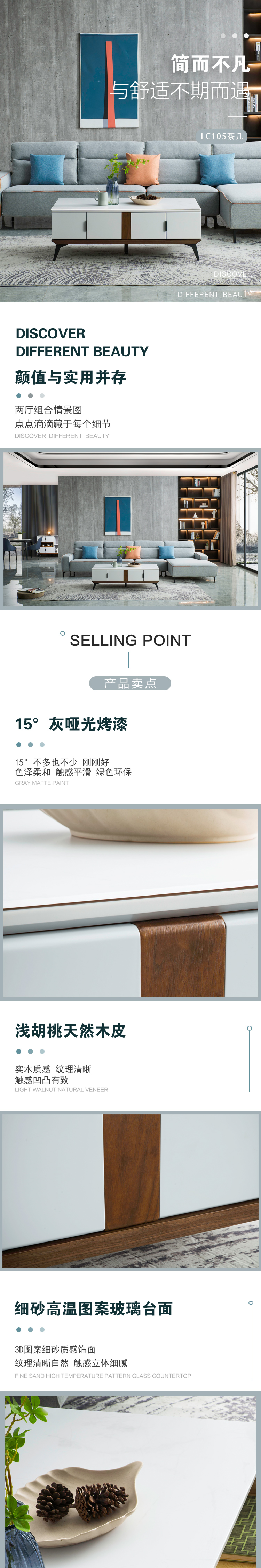 LC105_01.jpg