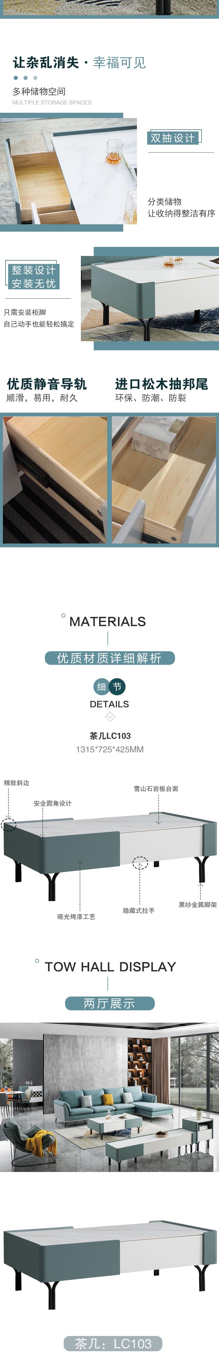 LC103茶幾_03.jpg