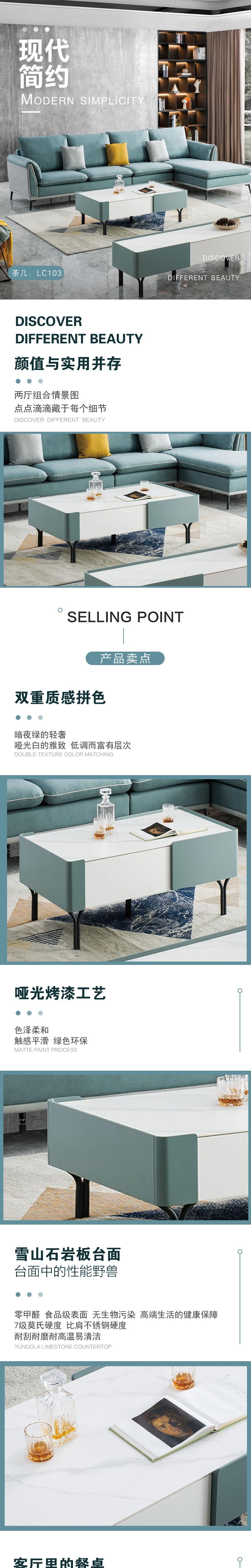LC103茶幾_01.jpg